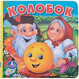 "Книга-пищалка для ванны ""Колобок"""