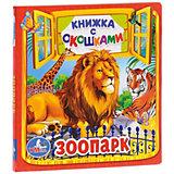 "Книжка с окошками ""Зоопарк"""