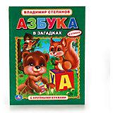 """Азбука с крупными буквами """"Азбука в загадках"""", В. Степанов"""