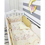 Комплект в кроватку 6 предметов By Twinz, Облака, бежевый