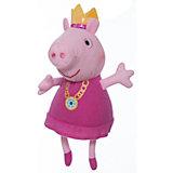 "Мягкая игрушка ""Пеппа-принцесса"", 20 см, Peppa Pig"