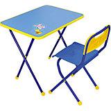 Набор мебели КА1, Алина, Ника, синий