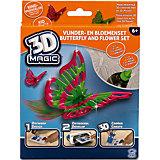 """Тематический набор 3D Magic для создания объемных моделей """"Бабочка и цветок"""""""