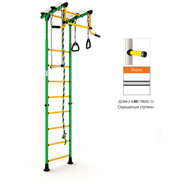 """Шведская лестница """"Комета-2 Эконо"""", зеленый-желтый"""