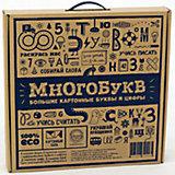 Набор игровой из картона  «МногоБукв», крафт