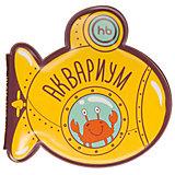 """Книжка-Игрушка для ванной """"AQUARIUM"""", Happy Baby"""