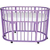 Кроватка-трансформер овальная Domenica 9 в 1, Valle, фиолетовый