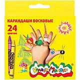 Восковые карандаши 24 цвета, круглые с заточкой