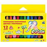 Трёхгранные пластикоые карандаши 12 цветов с заточкой