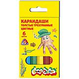 Толстые цветные карандаши 6 цв, трехгранные с заточкой