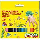 Толстые цветные карандаши 12 цв, трехгранные с заточкой