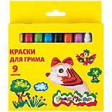 Краски для грима Каляка-Маляка 9 цв.