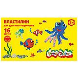 Пластилин Каляка-Маляка для детского творчества 16 цв. 240 г стек