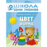 """Третий год обучения """"Цвет, форма"""", Школа Семи Гномов"""