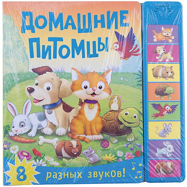 """Книжка со звуками """"Домашние питомцы"""""""
