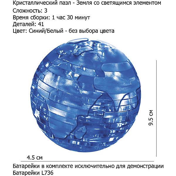 Кристаллический пазл-cветильник 3D Земля L