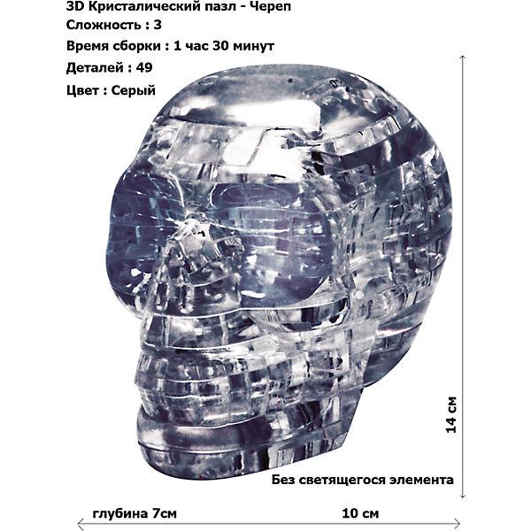 Кристаллический пазл 3D Череп  L