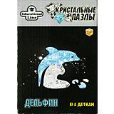 Кристаллический пазл 3D Дельфин XL