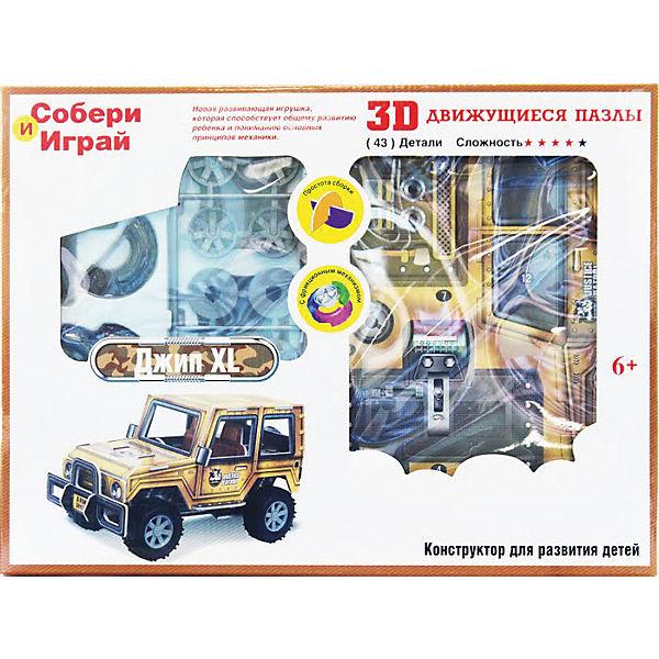 """Конструктор-3D """"Джип XL"""", коричневый"""