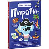 Пираты, Играем и мастерим