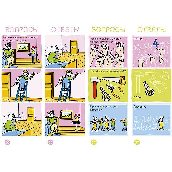 """Игровой словарь """"Обо всем на свете, Веер 2"""" (4-5 лет), Суперзнатоки"""