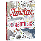 Атлас животных, В. Аладжиди, Э. Чукриэль