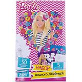 """Набор модного дизайнера """"Barbie"""""""