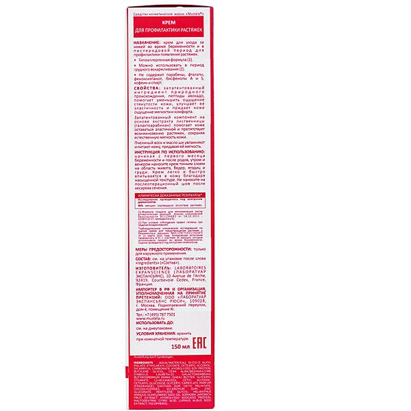 Крем для профилактики растяжек, 150 мл., Mustela
