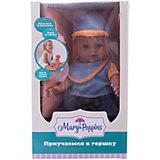 "Пупс ""Пью и писаю"", Mary Poppins"