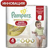 Трусики Pampers Premium Care Pants, 9-14кг, размер 4, 22 шт., Pampers