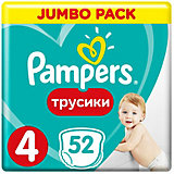 Трусики Pampers Pants, 9-14кг, размер 4, 52 шт., Pampers
