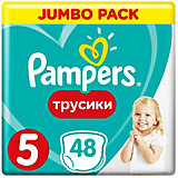 Трусики Pampers Pants, 12-18кг, размер 5, 48 шт., Pampers