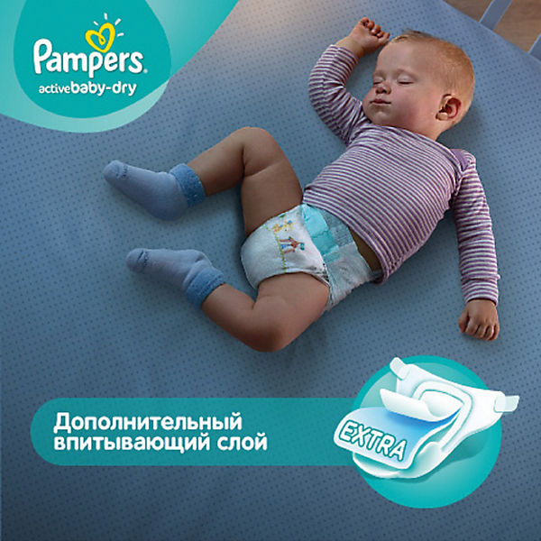 Подгузники Pampers Active Baby-Dry, 15+ кг, 6 размер, 16 шт., Pampers