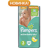 Подгузники Pampers Active Baby-Dry, 5-9 кг, 3 размер, 62 шт., Pampers
