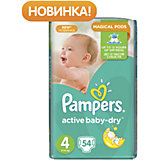 Подгузники Pampers Active Baby-Dry, 8-14 кг, 4 размер, 54 шт., Pampers
