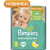Подгузники Pampers Active Baby-Dry, 11-18 кг, 5 размер, 44 шт., Pampers