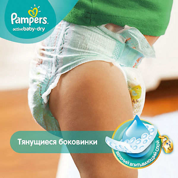 Подгузники Pampers Active Baby-Dry, 8-14 кг, 4 размер, 106 шт., Pampers