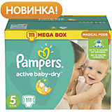 Подгузники Pampers Active Baby-Dry, 11-18 кг, 5 размер, 111 шт., Pampers