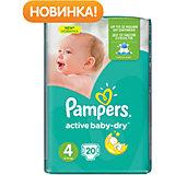 Подгузники Pampers Active Baby-Dry Maxi, 8-14 кг., 20 шт.