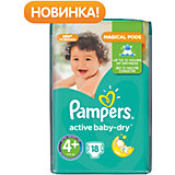 Подгузники Pampers Active Baby-Dry Maxi Plus, 9-16 кг., 18 шт.