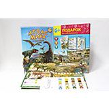 """Подарок №5 """"Динозавры"""" (2 предмета)"""