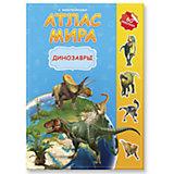 """Атлас мира с наклейками """"Динозавры"""""""