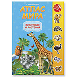 """Атлас мира с наклейками """"Животные и растения"""""""