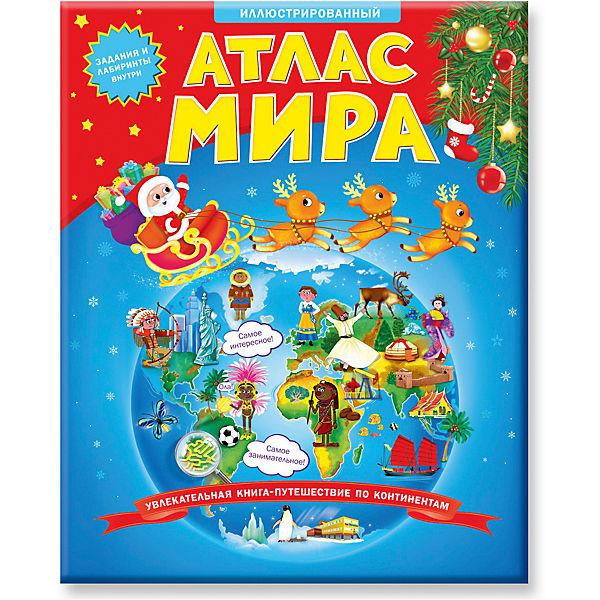 """Книжка-путешествие """"Новогодний иллюстрированный атлас мира"""""""