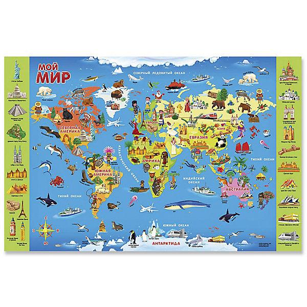 """Настольная карта """"Мой мир"""" 58*38 см, ламинированная"""