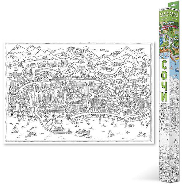 """Карта-Раскраска """"Сочи"""" 101*69 см"""