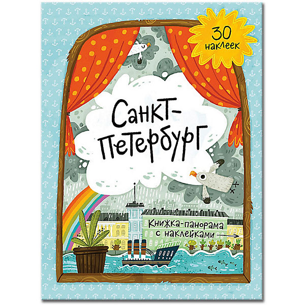 Санкт-петербург, приморский район, ул главная, 24а снижает нагрузку на позвоночник