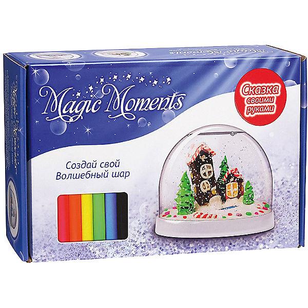 """Набор Создай Волшебный шар со снегом """"Домики"""""""