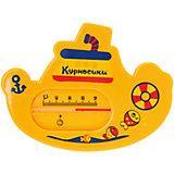 "Термометр для ванны ""Пароходик"", Kurnosiki, желтый"