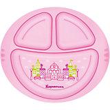 Тарелочка детская трехсекционная, Kurnosiki, розовый